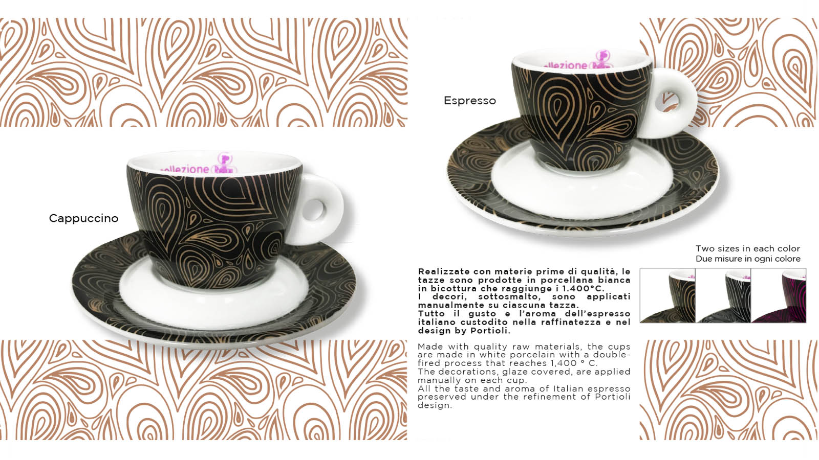 coffee-cup-collection-portioli-brochure-interno